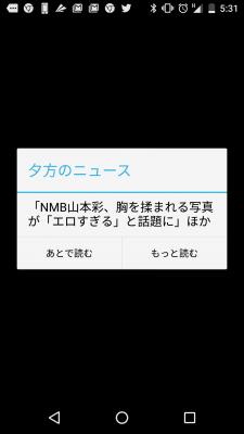 yamamotosayaka.png