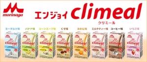 Climeal
