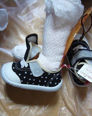 s-1112靴02