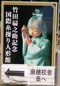 20151006_kanban