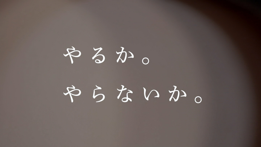 日産「宣言 矢沢篇」