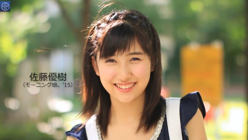 「ハロ!ステ#132」モーニング娘。'15 佐藤優樹