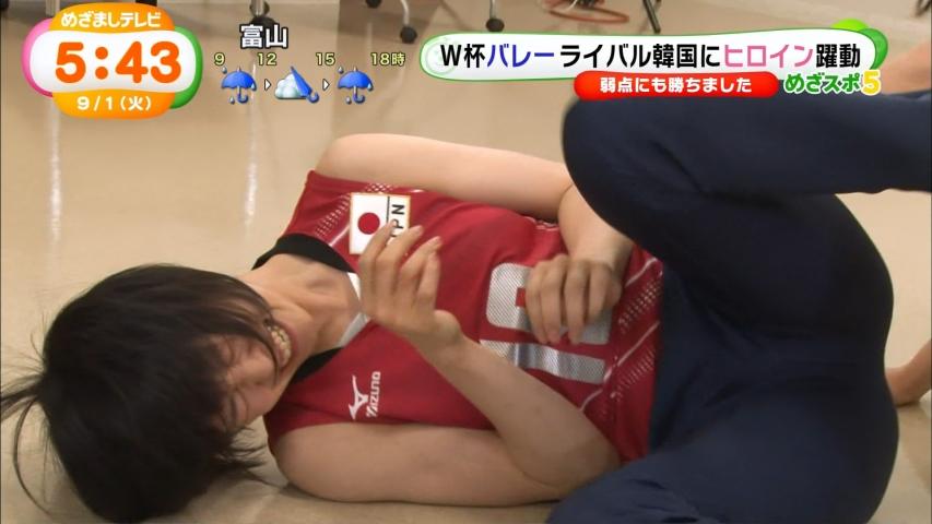 「めざましテレビ」宮下遥