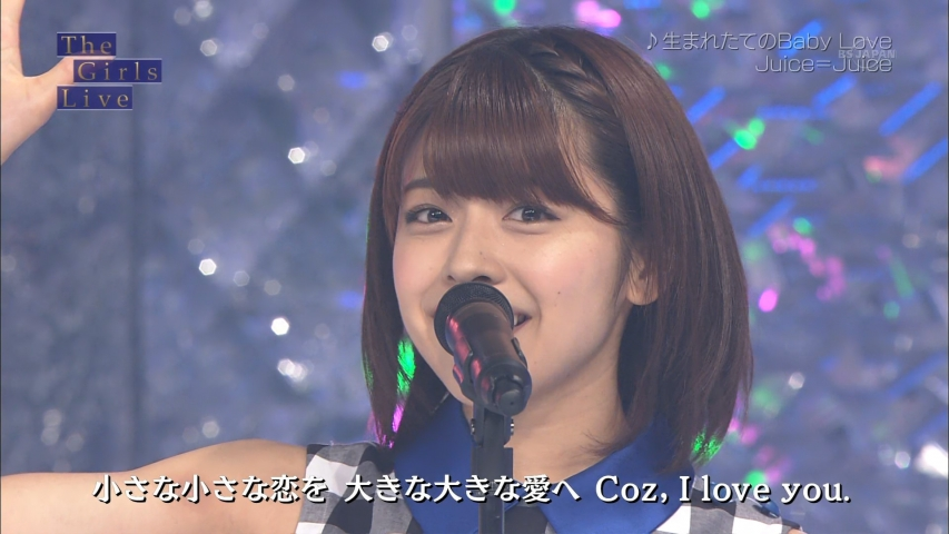 「The Girls Live」Juice=Juice 金澤朋子