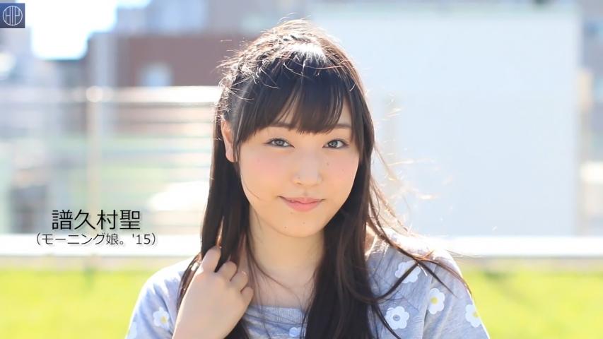 「ハロ!ステ#137」モーニング娘。'15 譜久村聖