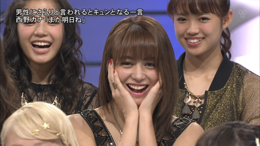 「MUSIC FAIR」E-girls 楓