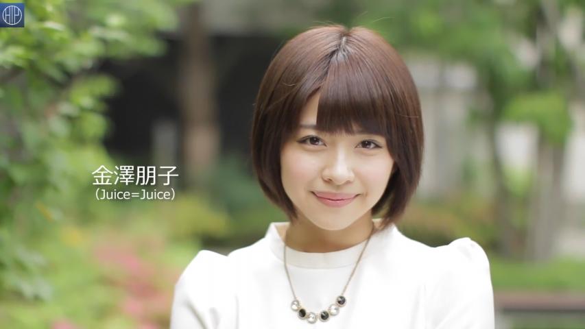 「ハロ!ステ#146」Juice=Juice 金澤朋子