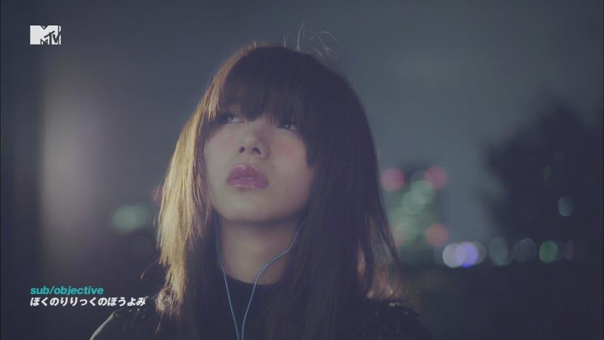 「sub/objective」ぼくのりりっくのぼうよみ 池田エライザ