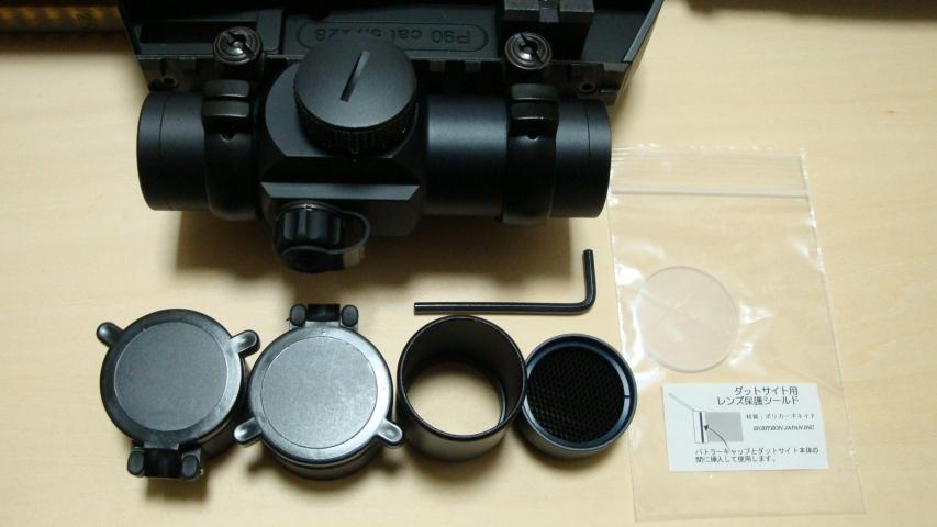 [東京マルイ]P90TR & [サイトロン]SD-33