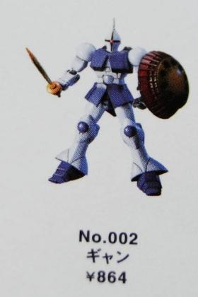DSC01581 (1)