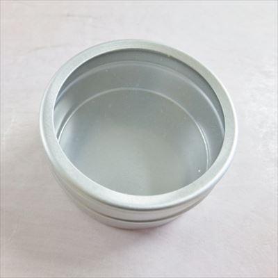 アルミ缶大_R