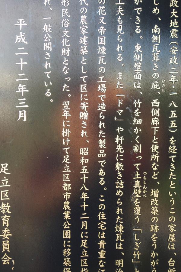 150919_160946_1200.jpg