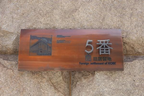 150810_083104商船三井ビルディング_1200
