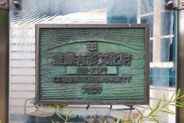 150811_092455北野物語館(旧M.J.シェー邸)_1200