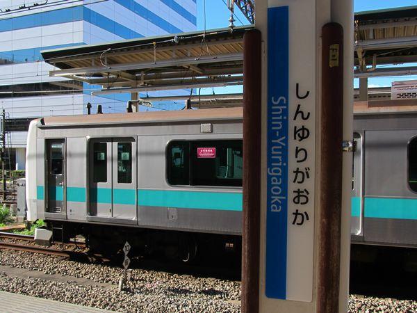 JR E233-2000@しんゆりがおか