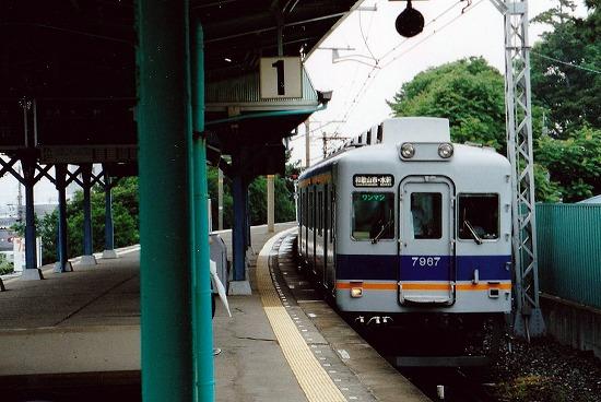 ③H14和歌山市駅