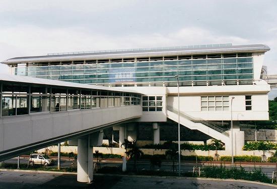 ②那覇空港駅