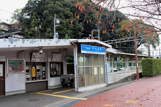 ①石山寺駅
