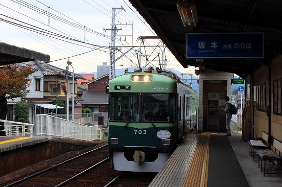 ⑯南滋賀駅