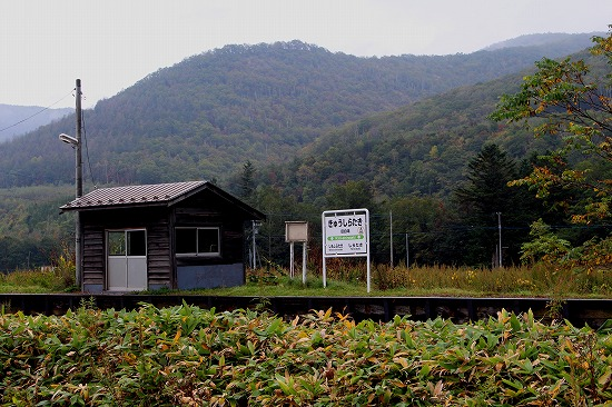 ⑭旧白滝駅