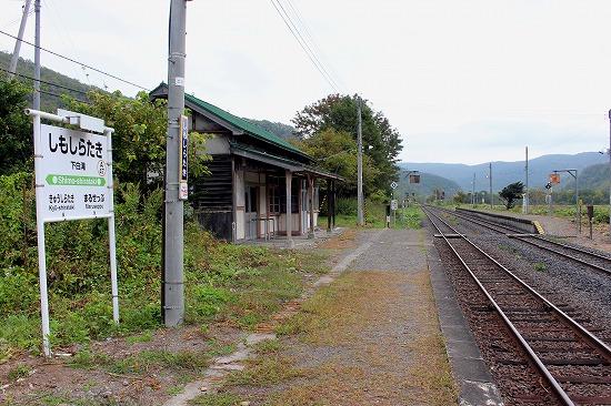 ⑯下白滝駅