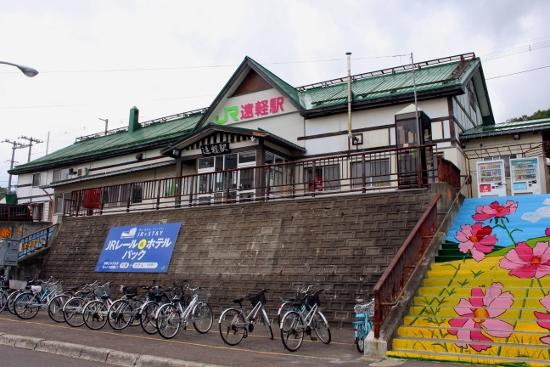 ㉓遠軽駅舎 (550x367)