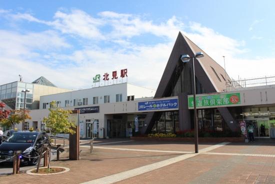 ㉝北見駅舎 (550x367)