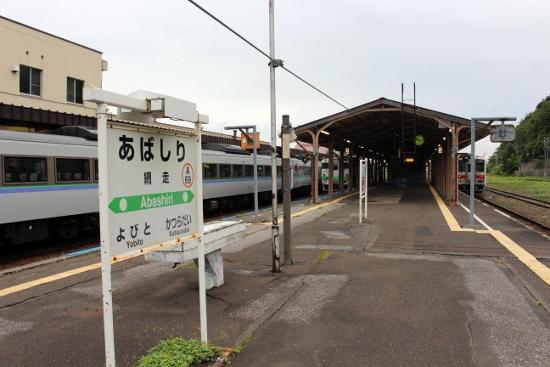 ㊴網走駅ホーム (550x367)
