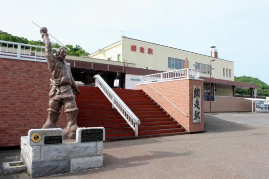 ㊵網走駅 (550x367)