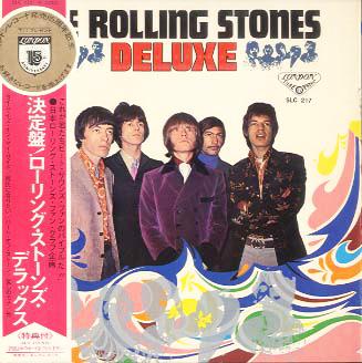 決定盤Stones_omo
