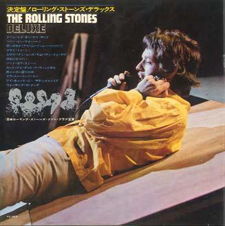 決定盤Stones_ura
