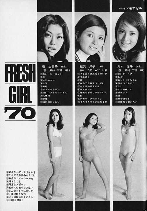 Punch_70_YokoAki.jpg