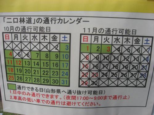 2015.10.20-1