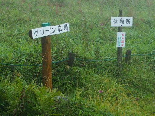 20150830・高峰高原1-22