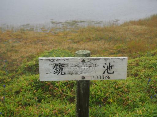 20150830・高峰高原2-16