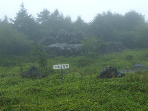 20150830・高峰高原2-20