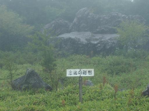 20150830・高峰高原ネオン08