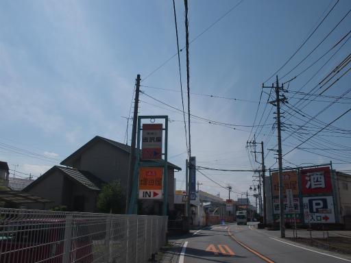 20150922・街の鉄塔、単眼レンズ17