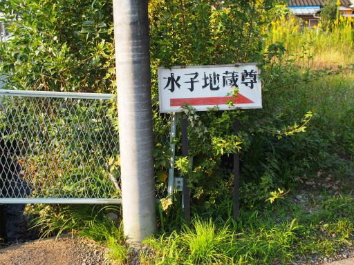 20151012・トトロ狭山湖2-14