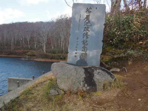 20151025・松之山2-17