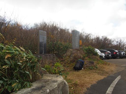 20151025・松之山3-16