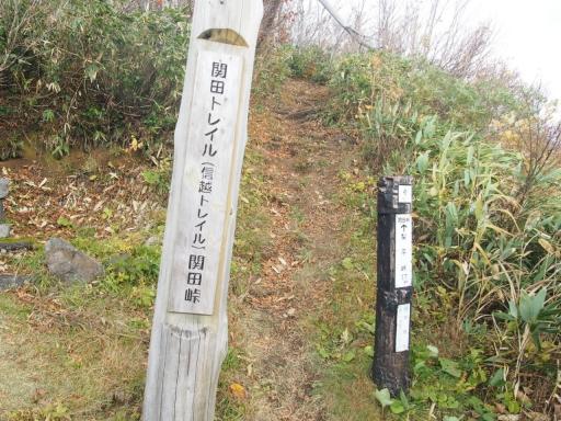 20151025・松之山3-20・大