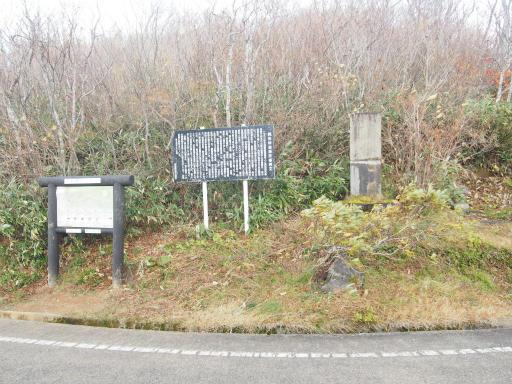 20151025・松之山3-19