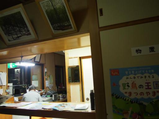 20151025・松之山4-18