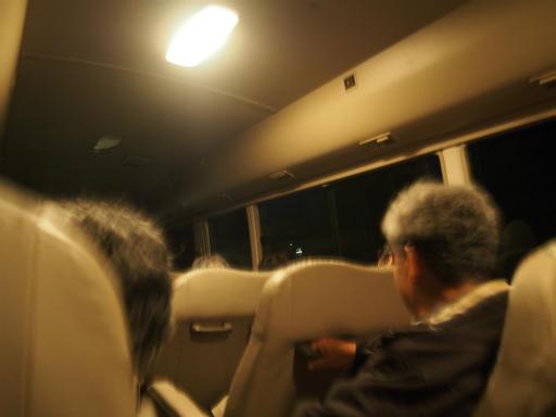 20151025・松之山4-16・鷹の湯へ