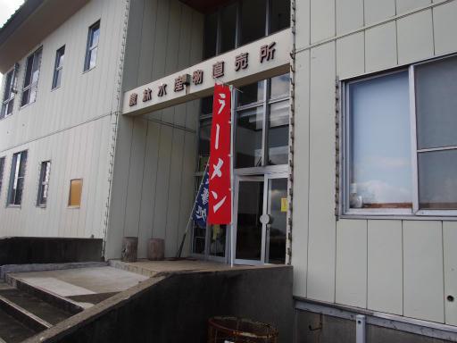 20151025・松之山5-22