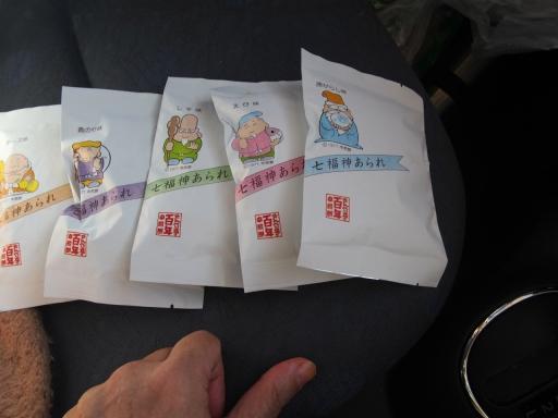 20151025・松之山7-10・大