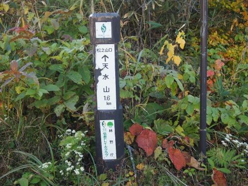 20151025・松之山7-13・中