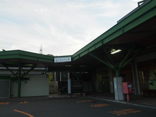 20151025・松之山8-17