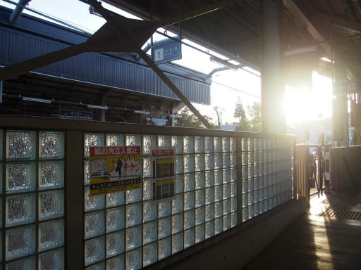 20151025・松之山・まつだい駅06